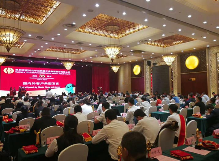 The Grand opening of the 35th anniversary of Hebei Botou Safety Tools Co.,Ltd on 8th,Oct 2018.