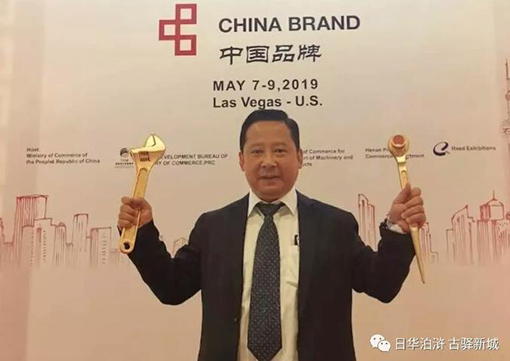 Zhongbo explosion-proof participates in the 2019 China Tools (USA) Brand Exhibition