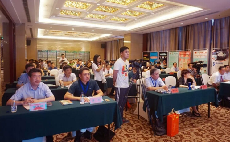 The Forum of Non-Sparking Tools and The Safety Production...