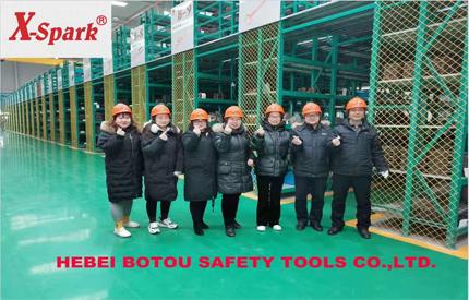 Hebei Brand Online Promation