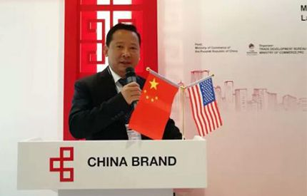 Hebei Botou Safety Tools Co.,Ltd. participates in the 2019 China Tools (USA) Brand Exhibition