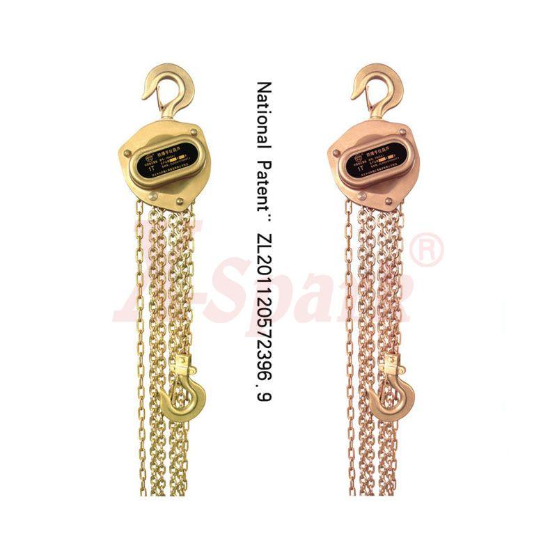 308A Chain Hoist