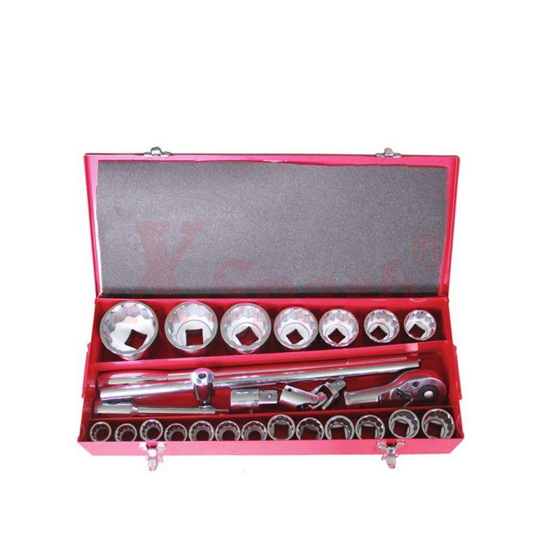 4314 26pcs 20mm+25mm Dr.Socket Wrench Set
