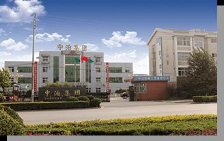 Hebei Botou Safety Tools ( Groups) Co., Ltd.